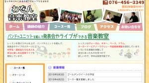 スクリーンショット 2015-05-08 16.30.43