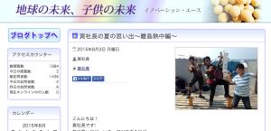 スクリーンショット 2015-08-07 9.44.48